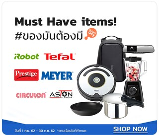 Slide_4_Must-Have-Items_1-30sep19