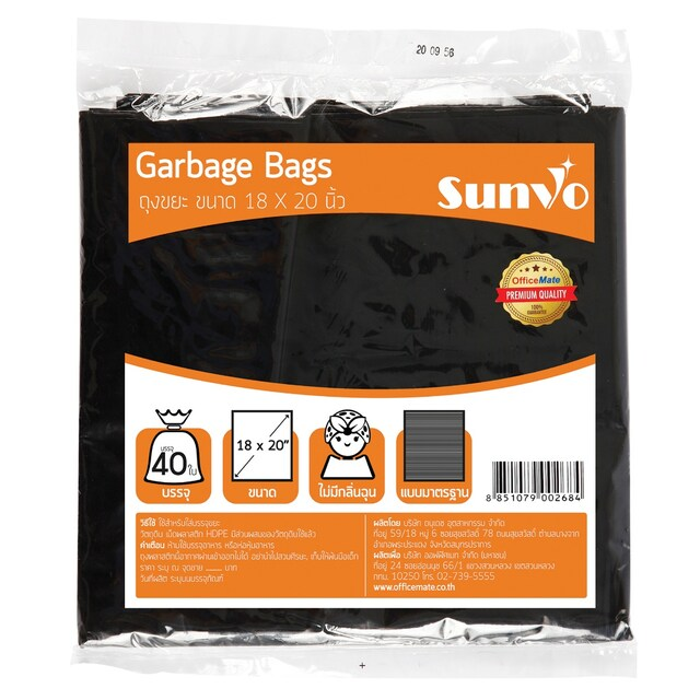 "SunVo Garbage Black Bag 18x20"" 40/Pack"