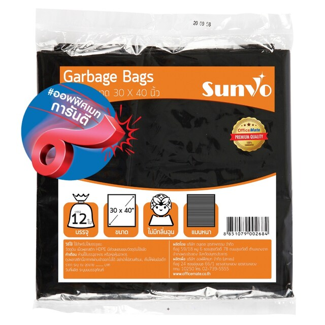 Sunvo Garbage Bag ThickNess