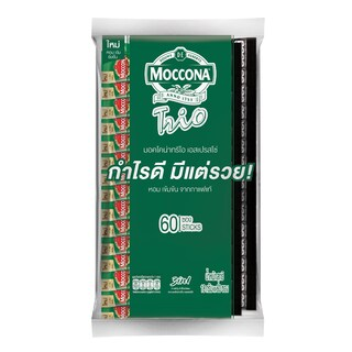 Moccona Trio Value Pack 3in1 Coffee