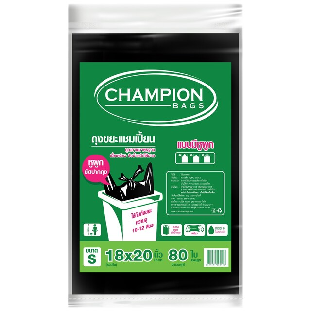 "CHAMPION Tie Handle 18""x20"" 80/Pack"
