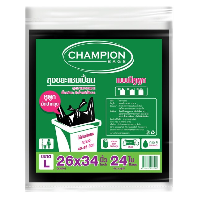 "CHAMPION Tie Handle 26""x34"" 24/Pack"