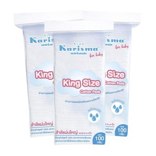 Karisma Cotton Pads 100 g.