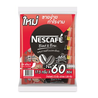 Cafe 3 in 1 Blend & Brew Rich Aroma 17.5g. (Pack/60) เนสกาแฟ