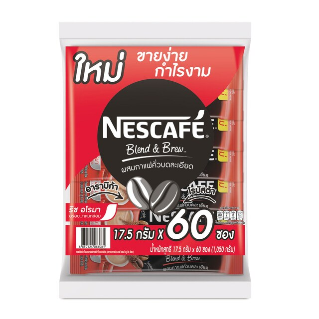 Nescafe Cafe 3 in 1 Blend & Brew Rich Aroma 17.5g. 60/Pack