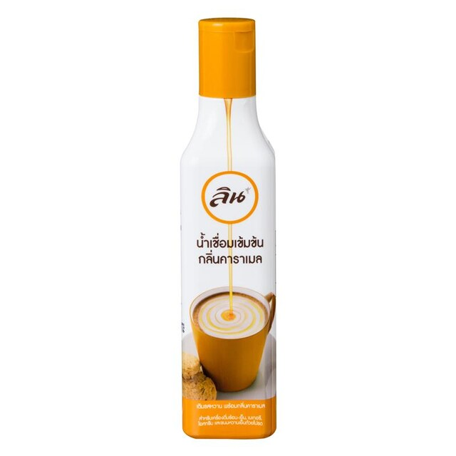 Lin Flavoured Syrup 300ml.