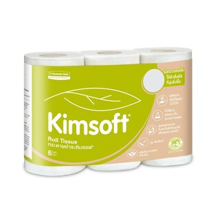 Kimsoft Roll Tissue
