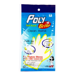 Poly-Brite Polyethylene Disposable Gloves