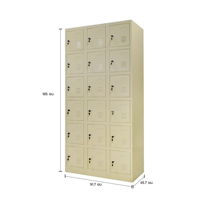 Zingular ZLK-6118 Locker Cabinet Cream