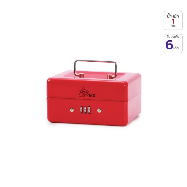 Security Storage Safe Red Apex ACB-002