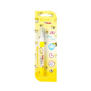 Pentel ZL72PTG-WBT Correction Pen Tamago 4.2ml Yellow