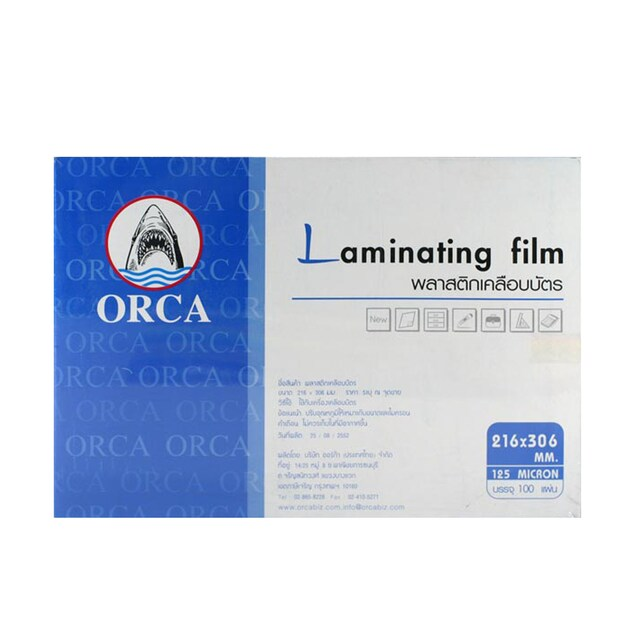 LAMINATING POUCH FILM  ORCA 216x306 A4 (Buy1get1fee)