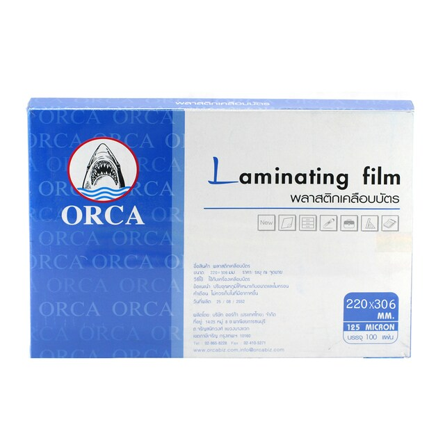 LAMINATING POUCH FILM  ORCA 220x306 A4  (Buy1get1free)