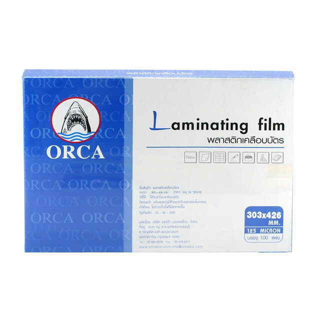 LAMINATING POUCH FILM  ORCA 303x426 A3 (Buy1get1free)