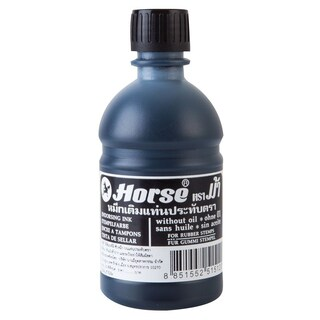 Horse Stamp Pad Refill Ink 200 cc.