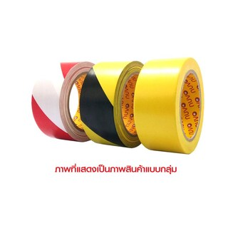 NUVO PVC Lane Marking Tape