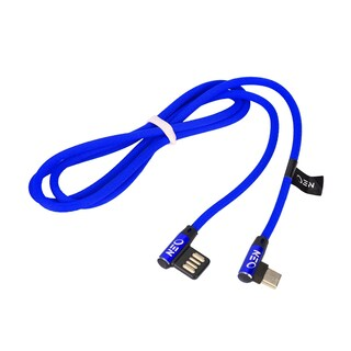Cable Type-C Blue