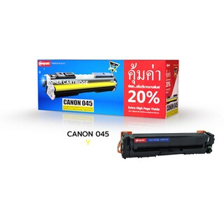 Toner Cartridge Compute Canon 045 Yellow