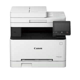 Cannon MF645CX Multifunction Laser Printer White