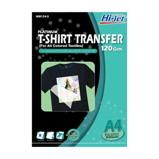 T-Shirt Transfer A4 120gsm. All Colored Textiles (5/Pack) HI-JET NIB124-5