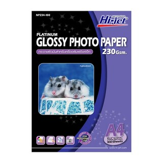 Glossy Inkjet Photo Paper A4 230gsm. (100/Pack) HI-JET NP234-100