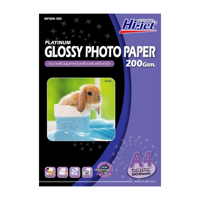 Glossy Inkjet Photo Paper A4 200gsm. (100/Pack) HI-JET NP204-100