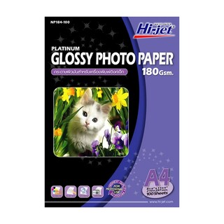 Glossy Inkjet Photo Paper A4 180gsm. (100/Pack) HI-JET NP184-100