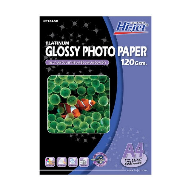 Glossy Inkjet Photo Paper A4 120gsm. (50/Pack) HI-JET NP124-50