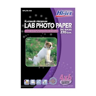 "Inkjet Photo Lab Paper 4""x6"" 270gsm. (100/Pack) HI-JET NPL 276-100"