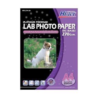 Inkjet Photo Lab Paper A4 270gsm. (50/Pack) HI-JET NPL274-50