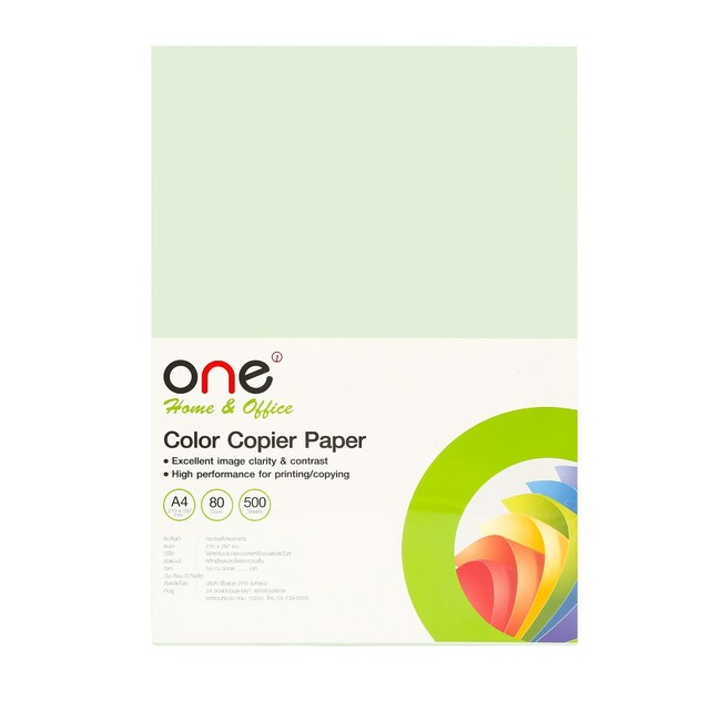 ONE Colour Copier Paper 2 A4 80 gsm. Light Green 500Sheets