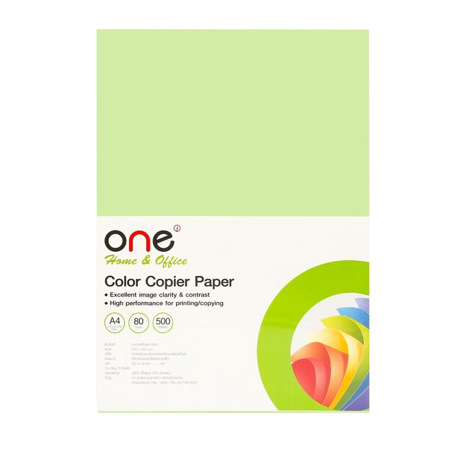 ONE Colour Copier Paper 5 A4 80 gsm. Dark Green 500Sheets
