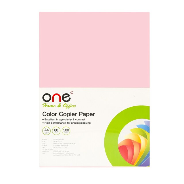 ONE Colour Copier Paper 8 A4 80 gsm. Pink 500Sheets