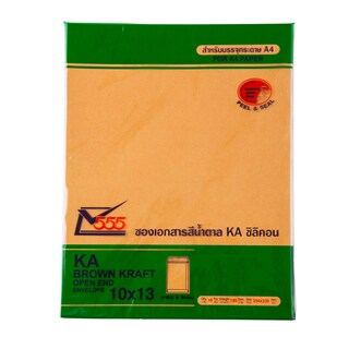 "KA Brown Kraft Silicone-Based Adhesive Envelope 9x12 3/4"" (10 Envelopes/Pack) 555"