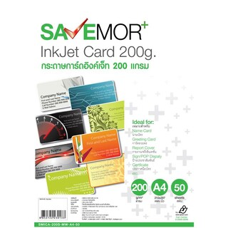 Inkjet Card Paper Matt A4 200gsm. (50/Pack) SAVE MORE SMICA-200S