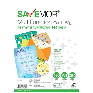 Multifunction Paper A4 160gsm. (250/Pack) SAVE MORE SMMCA-160D