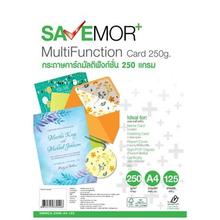 Multifunction Paper A4 250gsm. (125/Pack) SAVE MORE SMMCA-250D