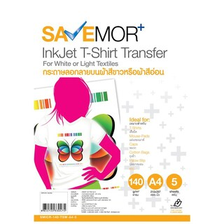 SAVE MORE SMICR-140W T-Shirt Transfer Inkjet Paper A4 140gsm. 5/Pack