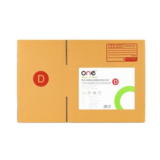 Post Box D (Pack10) ONE
