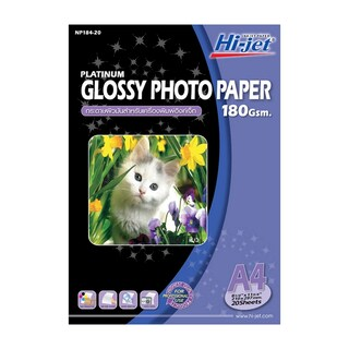 Glossy Inkjet Photo Paper A4 180gsm. (20/Pack) HI-JET NP184-20