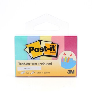 Post-it Note Page Marker 670-5AP 1.5x5cm.