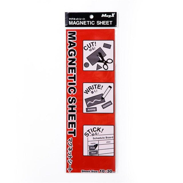 MagX Magnetic Sheet