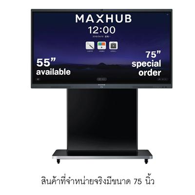 Smart Board Interactive MAXHUB SM 75 CF