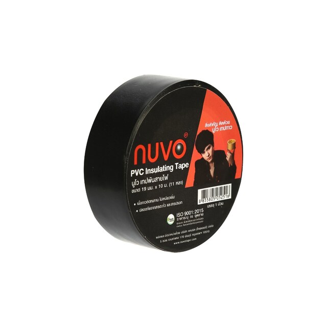 Nuvo PVC Insulating Tape 19mm.x10m.