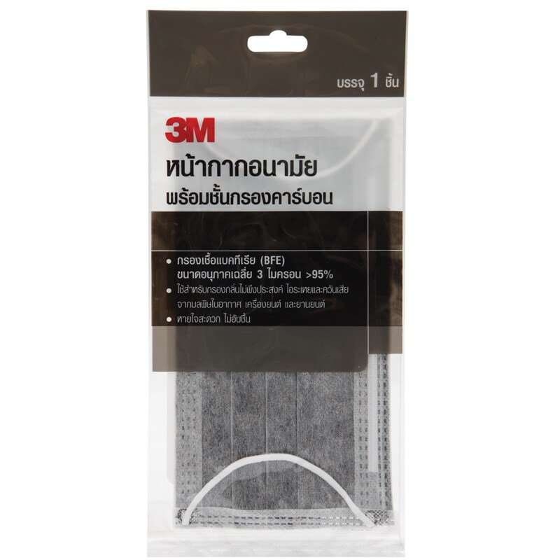3m dust carbon mask