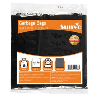 "Garbage Black Bag 36x45"" (8/Pack) ซันโว"