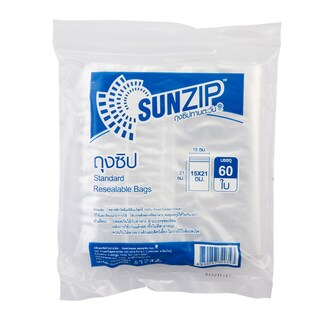 SUNZIP Non Series Zip Bag 15x21 cm. 60/Pack