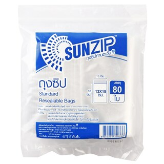 SUNZIP Non Series Zip Bag 13x18 cm. 80/Pack