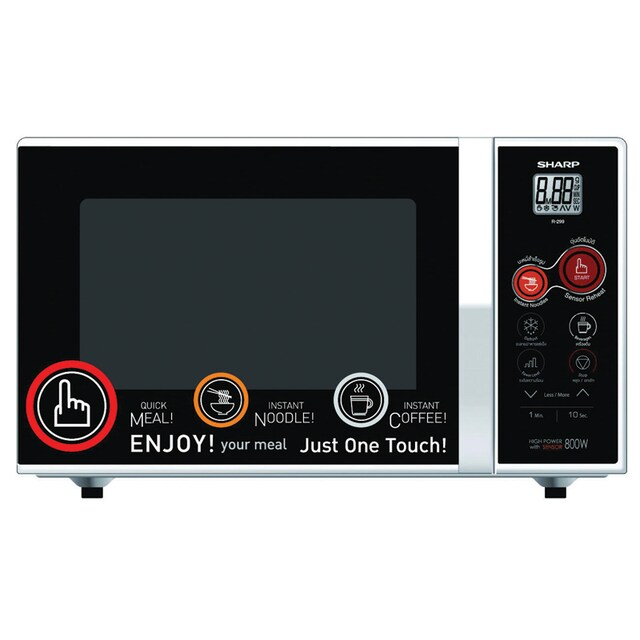 One Touch Microwave Oven 22-Litres Black SHARP R-299