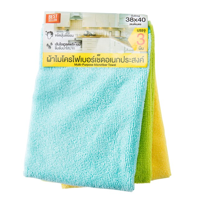 Microfiber Napkin (3/Pack) Asst. Colors THANAPAND X3840-3